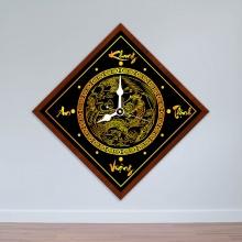Đồng hồ treo tường hình con Rồng | Đồng hồ chữ An Khang Thịnh Vượng WC047