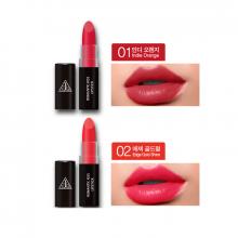 Son không chì Jigott Romance Kiss Lipstick #02