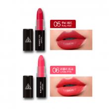 Son không chì Jigott Romance Kiss Lipstick #05