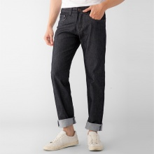 Quần jeans Papka 2018 đen