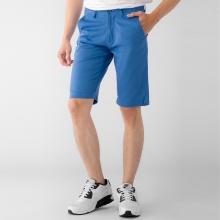 Papka quần kaki ngắn 2017 xanh coban
