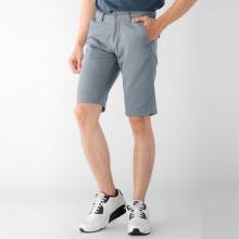 Papka quần kaki ngắn 2017 xám đậm