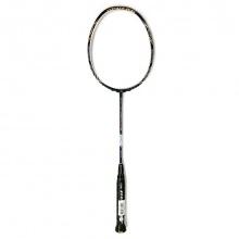 Vợt cầu lông Dunlop Graviton Special W8.5 G1 NH