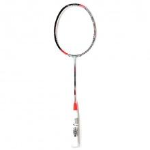 Vợt cầu lông Dunlop Hyper Fibre+ X-Treme 8.3 G1 NH