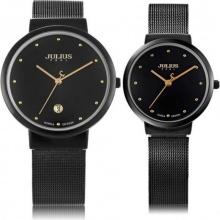 Đồng hồ cặp Julius JA-426 JU1052 siêu mỏng (nhiều màu)