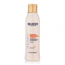 Dầu gội siêu dưỡng Beaver Nutritive Moisturizing Shampoo +++3 258ml