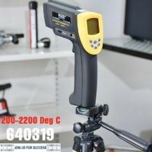 640319 Máy đo nhiệt độ từ xa 200 – 2200 độ C, điều chỉnh được hệ số phát xạ