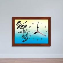 """Tranh đồng hồ thư pháp chữ """"Sống"""" - đồng hồ giá rẻ WC080"""