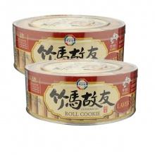 Bánh cuộn vị rong biển Joongma-Go Hàn Quốc 365g/hộp - combo 2 hộp