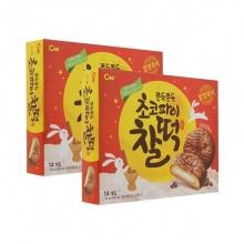 Bánh quy Toek sô cô la CW Hàn Quốc 301g/hộp - Combo 2 hộp