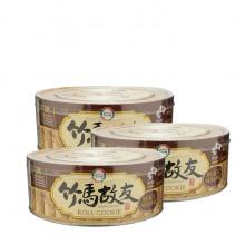 Bánh cuộn vị vừng đen Joongma-Go Hàn Quốc 365g/hộp - Combo 3 hộp