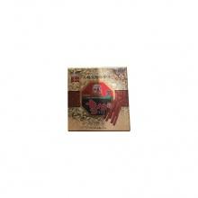 Cao hồng sâm hàn quốc loại 6 năm tuổi 250x2