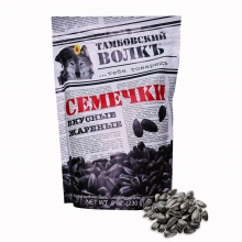 Hạt hướng dương nga tambovsky volk 230g - nhập khẩu nguyên kiện