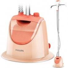 Bàn ủi hơi nước đứng Philips GC507 (Cam) - Hãng phân phối chính thức