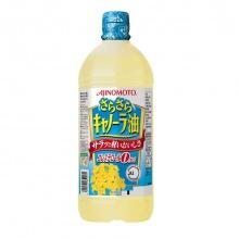 Hàng Nhật - Dầu ăn hoa cải Ajinomoto 1000g chiết xuất 100% từ hoa cải tự nhiên