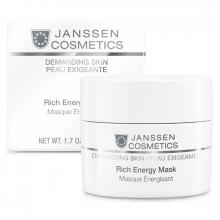 Mặt nạ dành cho da lão hoá - Janssen Cosmetics Rich Energy Mask 50ml