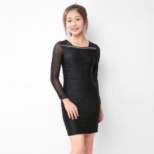 Đầm ôm gân đen Angeli Phạm D666