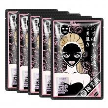 Mặt nạ trắng da Sexylook black mask (hộp 5 miếng)