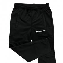 Quần thun dài tricot bari trẻ em Jartazi ( Poly tricot pants bari) - JA1097C1