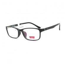 Mắt kính Lewsi-LWTR2250-C2 chính hãng