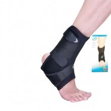 Nẹp cổ chân có đệm United Medicare (D03), size XXL