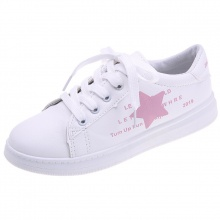 Giày sneaker thể thao nữ PASSO G233