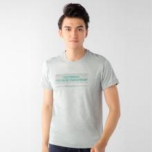 Áo tshirt thể thao Papka 1001 xám chữ xanh lá