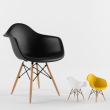 Ghế Armest lưng nhựa chân gỗ nhiều màu