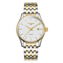Đồng hồ nam dây thép Carnival G61207.301.616