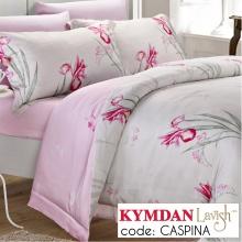 Drap Kymdan Lavish 160 x 200 cm (drap + áo gối nằm + vỏ mền) CASPINA