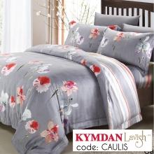 Drap Kymdan Lavish 160 x 200 cm (drap + áo gối nằm + vỏ mền) CAULIS