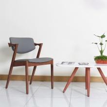 Ghế gỗ tần bì bọc da Furnist Kai
