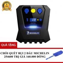 Máy bơm lốp 12V Michelin 12266 tặng chổi quét bụi 2 đầu Michelin 254600 - 9199288 ,  ,  , 1399000 , May-bom-lop-12V-Michelin-12266-tang-choi-quet-bui-2-dau-Michelin-254600-1399000 , shop.vnexpress.net , Máy bơm lốp 12V Michelin 12266 tặng chổi quét bụi 2 đầu Michelin 254600