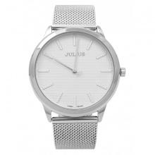 Đồng hồ nam Julius JA-982 Hàn Quốc dây thép (bạc)