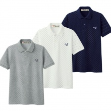 Bộ 3 áo thun nam pigofashion cổ bẻ họa tiết chuẩn phong cách AHT03 (xám,trắng, xanh đen)