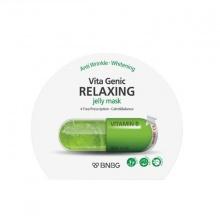 Miếng mặt nạ BNBG Vita Genic Relaxing Jelly Mask - Vitamin B