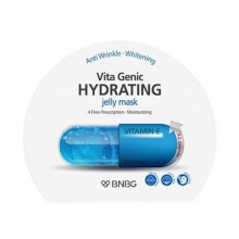 Mặt nạ BNBG Vita Genic Hydrating Jelly Mask - Vitamin E