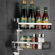 Giá để đồ đa năng 2 tầng Rotary Shelf HA4625-2