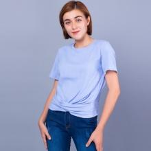 Áo nữ xanh tím nhún vạt áo 3044 Papka