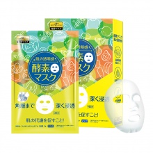 Mặt nạ lên men trắng da đều màu SexyLook Đài Loan (4 miếng/hộp)