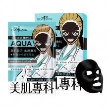 Mặt nạ cấp ẩm chuyên sâu Sexylook aqua black mask (4 miếng/hộp)