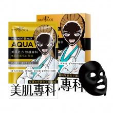 Mặt nạ trẻ hóa da Sexylook aqua black mask (4 miếng/hộp)