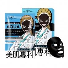Mặt nạ cấp ẩm và khóa ẩm Sexylook aqua black mask (4 miếng/hộp)