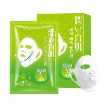 Mặt nạ nâng cơ giữ ẩm sáng da đều màu Sexy Look Đài Loan (10 miếng/hộp)