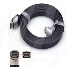 Cáp HDMI 1,5m góc lên 90 độ, dẹt, mỏng Ugreen 10282 chính hãng