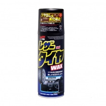 Chai xịt 3 trong 1 L-29 - Leather & tire wax