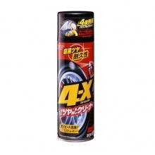 Chai xịt đen bóng lốp xe - 4x tire cleaner