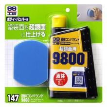 Dung dịch lấp mờ vết xước B-147 - Liquid compound 9800
