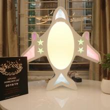 Đèn mâm ốp trần Led OP3M56- Đèn trang trí Homelight