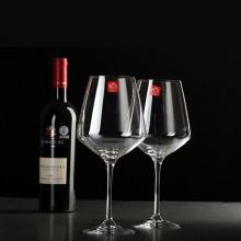 Bộ 6 ly rượu vang đỏ Pha lê RCR Aria Vini Rossi 790ml (sản xuất tại Ý)